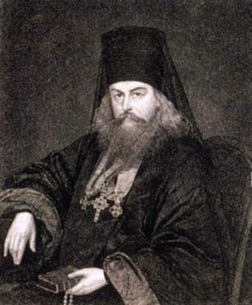Brianchaninov