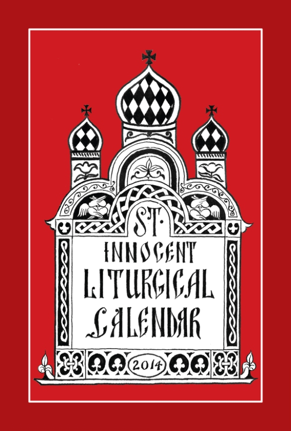 Liturgical_Calendar_Front-Back_2014_Cov-Proof2.indd